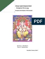 jataka-navaneetam.pdf