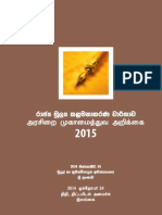 FM_Fiscal Management Report 2015_sinhala.pdf