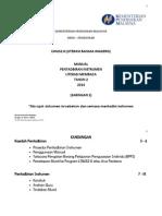 Manual Pentadbiran Instrumen Saringan Membaca_tahun 2 2014