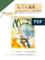 第26号(第二版).pdf
