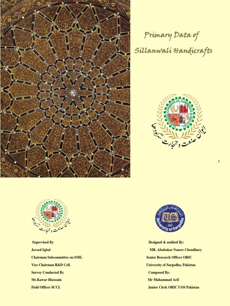 Research Sillanwali Exports Pakistan