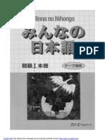 Minna No Nihongo I - Honsatsu (1).pdf