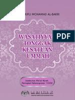 Wasatiyyah Tunggak Kesatuan Ummah 1435h