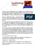 1 THE KAREN CHALLENGE.pdf