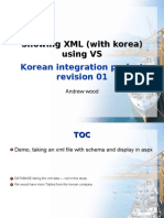 Air Korea XML 1a