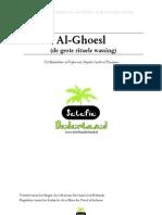 Ghoesl Door Shaikh Salih Al-fawzaan -  Mulakhas Al-Fiqhie