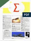ΠΑΠΥΡΑΚΙ - Σ - http://www.projethomere.com