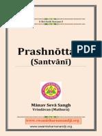 Spiritual Questionnaire-END SORROWS (Sant Vani) English Translation MSS)