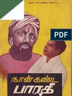 naan kanda Bharathi
