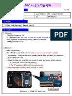 14-DSC-14 Main PBA Recovery Repair Guide 140522