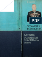 G. K. Žukov - Uspomene i razmišljanja - 1. deo