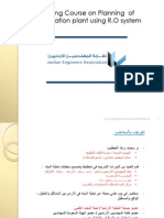Desalination Course.pdf