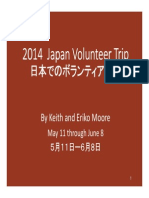 2014  japan volunteer mission trip for website compatibility mode