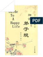 Guide To A Happy Life