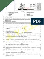 sst sample paper class 10
