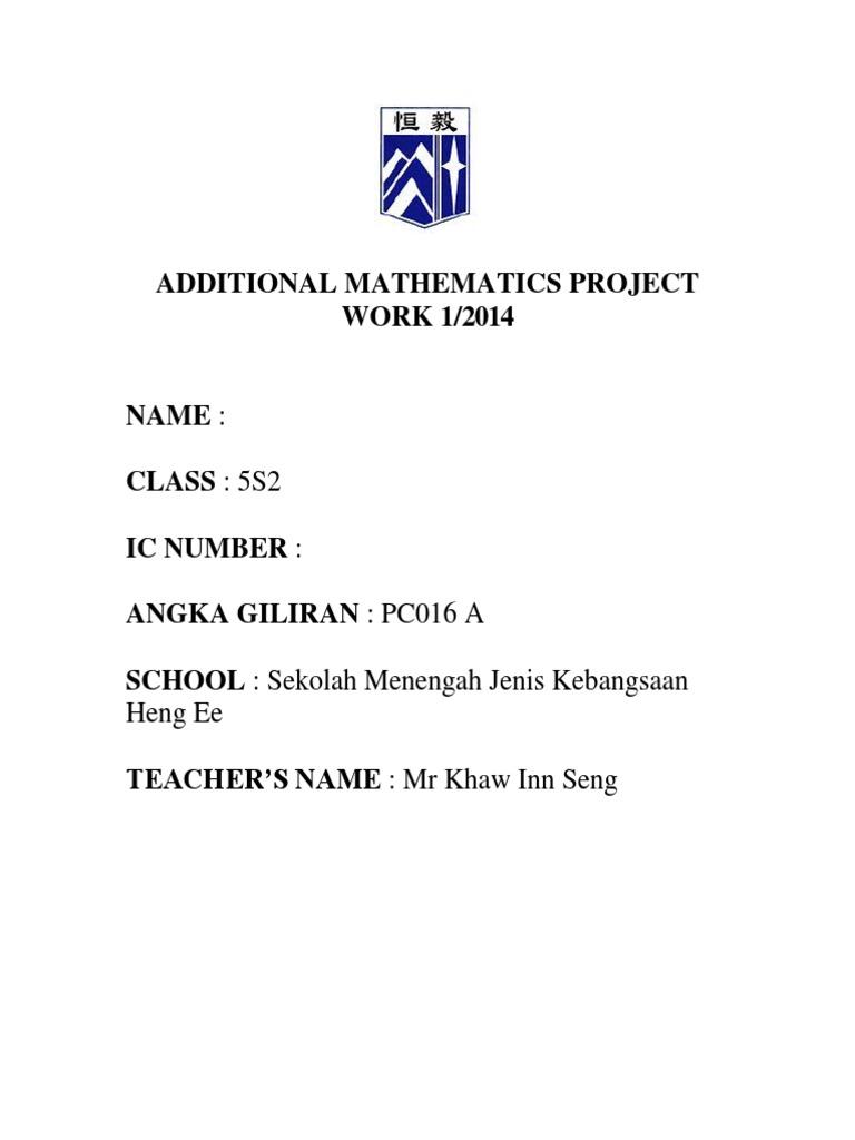 add math project 2014