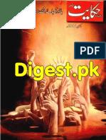 Hikayat Digest October 2014