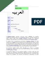 Alfabeto árabe.odt