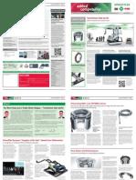 added_competence_2013_2014_de_en.pdf