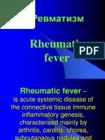 Rheumatic Fever Ок