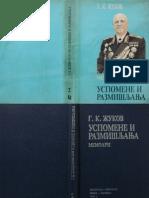 G. K. Žukov - Uspomene i razmišljanja - 2. deo