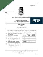 Chemistry p3 Trial Spm Smtjb 2014