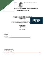 slnakhrthnpsvthn3-120522053256-phpapp02