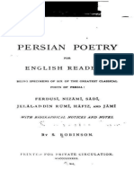 Persian Poetry Fo 00 Rob i Goog