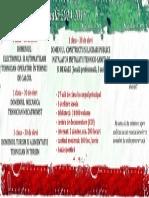 Flyer prezentare liceu