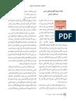 20-55-1-PB.pdf