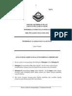 8) Sabah Soalan Perc Pqs Spm 2014