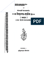 In hindi puran pdf guru