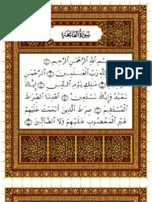 Holy Quran Arabic Tajweed Colored | Phonology | Languages