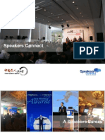 SpeakersSpeakers Connect Introduction