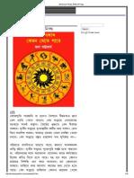 Bartaman Patrika_ RASHI FALL -1421