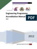EAC Manual 2012