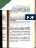 1.Αικατερίνη Χριστοφιλοπούλου, Το Πολίτευμα Και Οι Θεσμοί Της Βυζαντινής Αυτοκρατορίας 324-1024. Κράτος - Διοίκηση- Οικονομία - Κοινωνία, Αθήνα 2004.(Σελ.201)