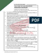 HONDA Application Form 2014