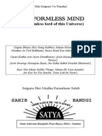 The Formless Mind English