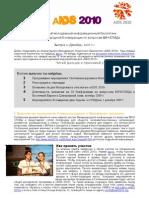 Vienna YouthForce Newsletter 2 Russian