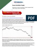 fpt-ru.pdf