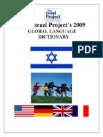 Hasbara Handbook Tip Report