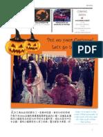 butsa newsletter oct 2014
