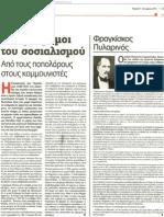Seiten aus 957-3.pdf
