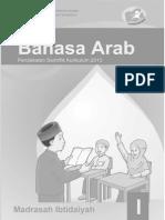 Buku Bahasa Arab MI 1 Guru