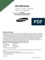 Samsung Intensity U450 for Verizon Wireless