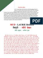 Laurie Baker-Mud Hindi English