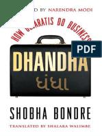 Dhandha - How Gujratis Do Business - Shobha Bondre