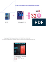 红米note -手机壳.docx