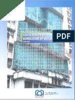 Demolition Handbook
